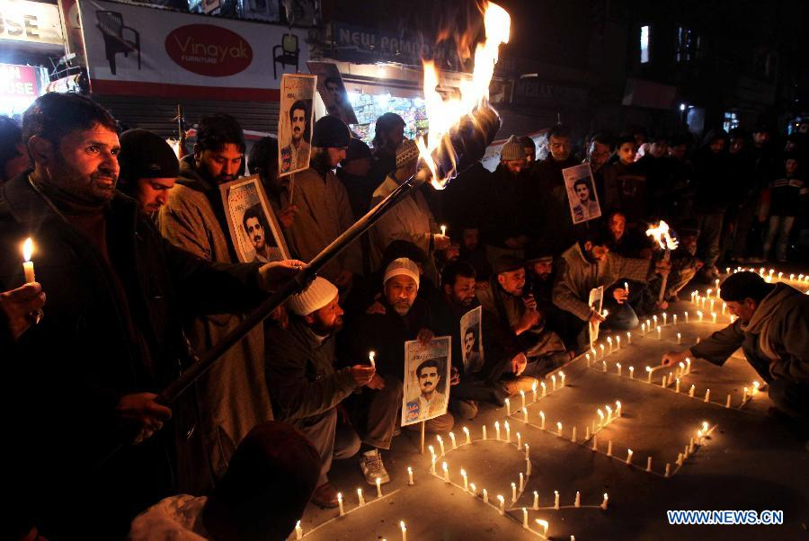 JKLF activists protest for Kashmiri separatist activists