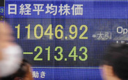 Nikkei plunges 1.9 pct on political uncertainty