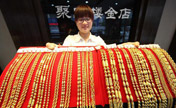 China world's top gold producer for 6th year