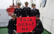 Chinese fleet patrol Diaoyu Islands waters