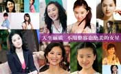 No plastic surgery! Born beauties in showbiz
