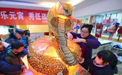 Chinese Lantern Festival falls on Feb. 24
