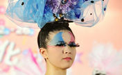 23rd Int'l Cosmetics Exhibition kicks off in Taipei