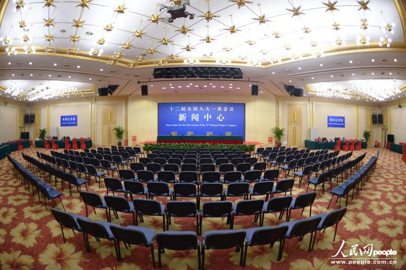 A press center for the upcoming annual sessions of the NPC, China's top legislature, and the CPPCC, the country's top political advisory body, opened on Tuesday. (People's Daily Online/Yu Kai)