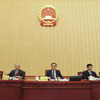 31st session of NPC Standing Committee