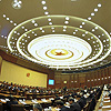 31st session of NPC Standing Committee closes