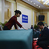Press center launched in Beijing