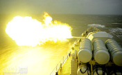 """Tonglin"" guided missile frigate in firing"