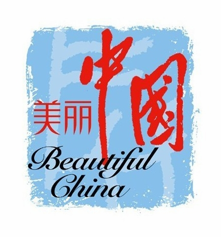 Image result for beautiful china logo