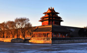 Forbidden City: Taste the history and culture