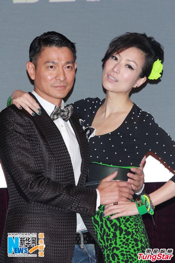 Andy Lau Sammi Cheng New Movie