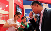 Liquor expo of 14th Western China Int'l Fair