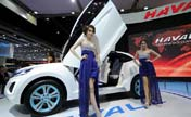 34th Bangkok Int'l