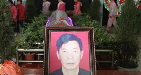 Name: Yang Jianyi