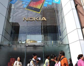 Nokia closes its flagship store in Shanghai