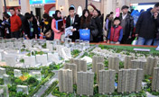 2013 Spring Beijing Int'l Property Expo kicks off