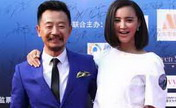 China Film Directors' Guild Awards held in Beijing