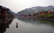 New entry fees for Fenghuang