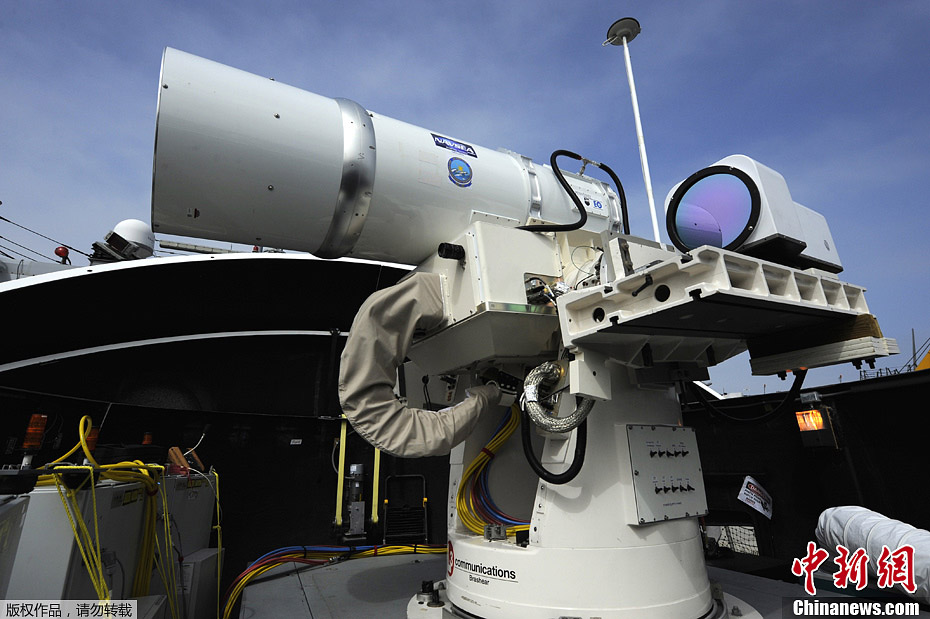 Laser cannon of U.S. navy (Photo: chinanews.com)