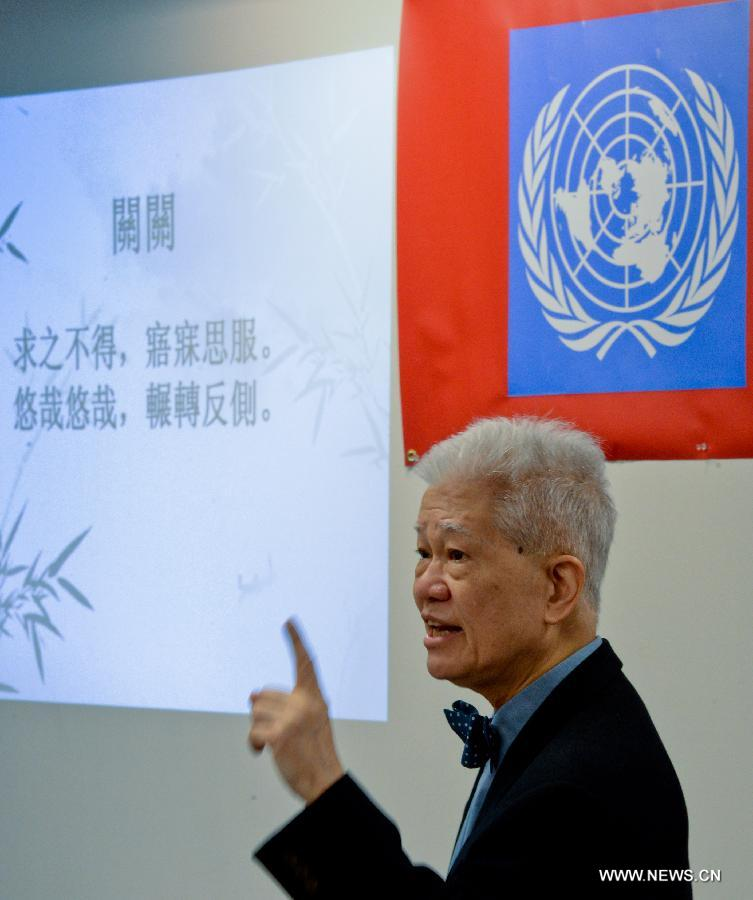 Litterateur Wang Ban gives a lecture on the Classic of Poetry, during an event to celebrate the United Nations Chinese Language Day, at UN Plaza in New York, on April 19, 2013. (Xinhua/Niu Xiaolei)
