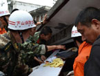 Rescue efforts under way after SW China earthquake