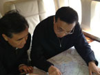Chinese Premier left Beijing for Sichuan at 1:15 p.m.