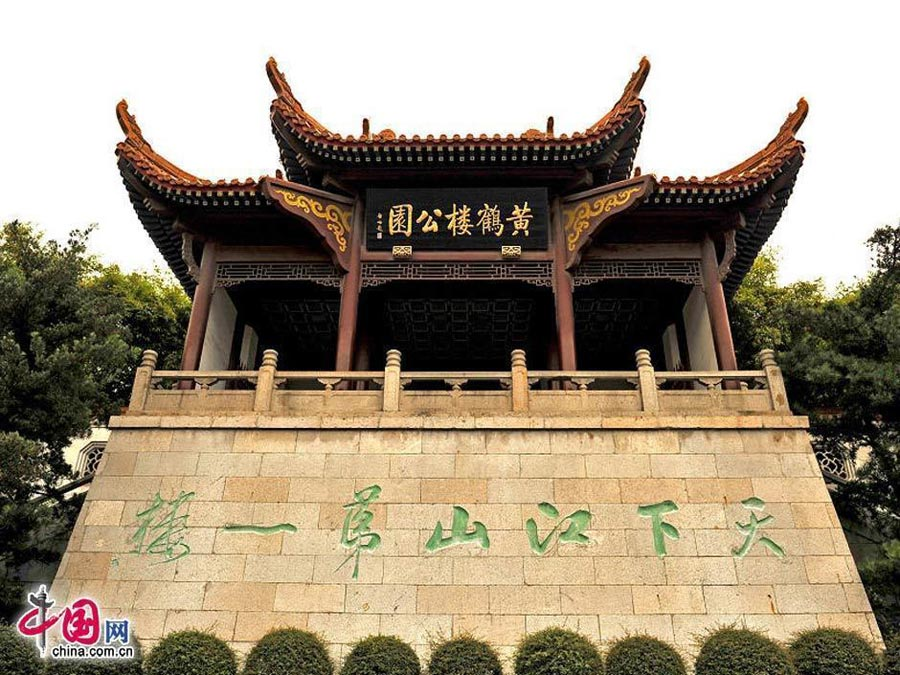 Located on Snake Hill of Wuchang, Yellow Crane Tower is known as one of the Three Famous Towers South of Yangtze River, together with Yueyang Tower in Hunan and Tengwang Tower in Jiangxi. First built in 223 A.D during the Three Kingdoms period (220-280), it has been destroyed multiple times and the current structure was rebuilt in 1981. Covering a constructing area of 3,219 square meters, it has five-stories, totaling 51.4 meters high. It covered with more than 100,000 yellow glazed tiles, which looks very glorious and magnificent in good weather. It is now regarded as the symbol of Wuhan city. (China.org.cn)