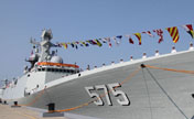 Frigate Yueyang for S China Sea fleet