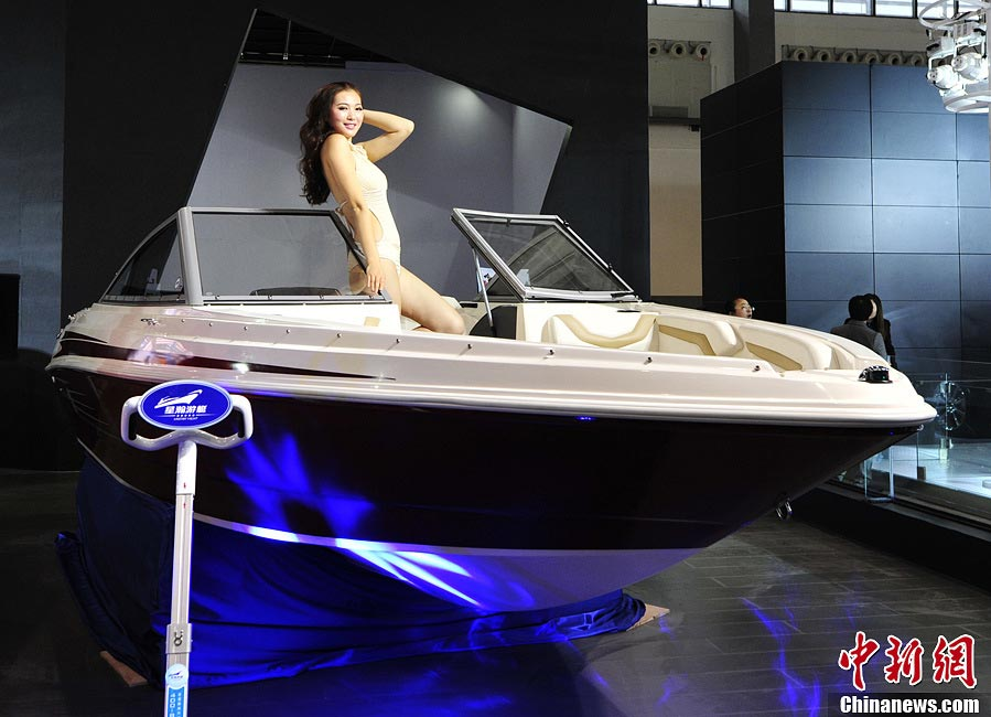 Yacht displayed at the show. (Photo/CNS)