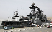 Russian warships enter Mediterranean