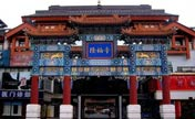 """Longfu Temple"" revive the old, foster the young"
