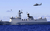Chinese navy conducts drills in West Pacific