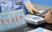 Beijing starts citizens' fingerprint collection