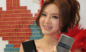 Models highlight 'Computex Taipei 2013 exhibition'