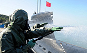 China's first NBC maritime emergency rescue team