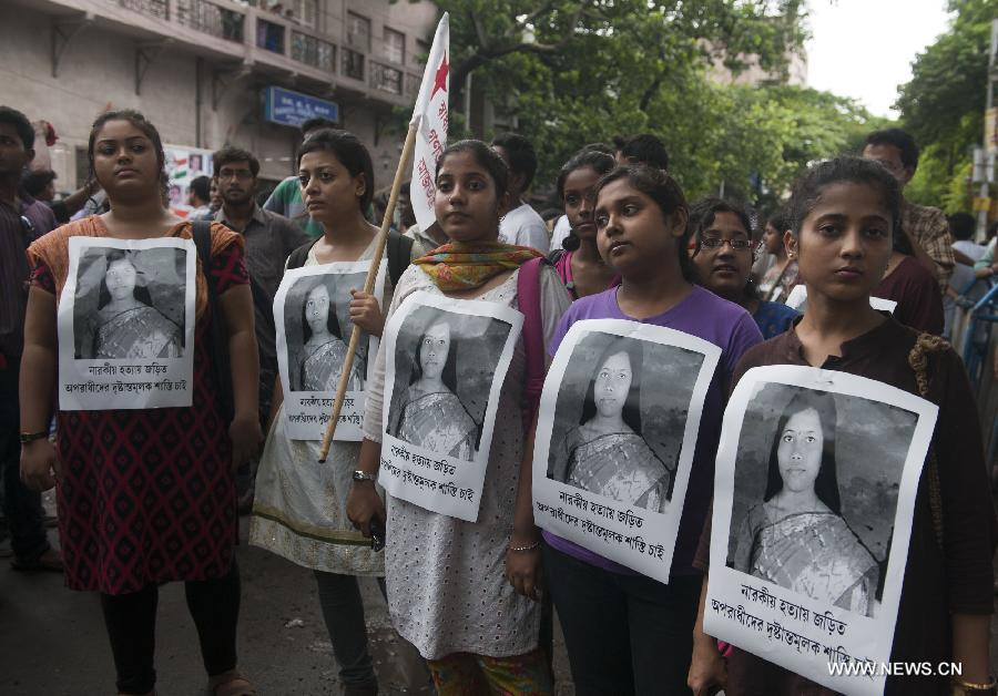 Two Haryana ASIs Suspended For Lapses In Rohtak Gang-Rape