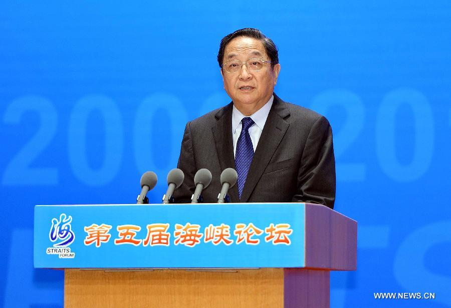 Yu Zhengsheng, member of the Standing Committee of the Political Bureau of the Communist Party of China (CPC) Central Committee and chairman of the National Committee of the Chinese People's Political Consultative Conference, addresses the conference of the 5th Straits Forum in Xiamen of southeast China's Fujian Province, June 16, 2013.(Xinhua/Li Tao)