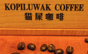World's most expensive coffee shows up in Kunming