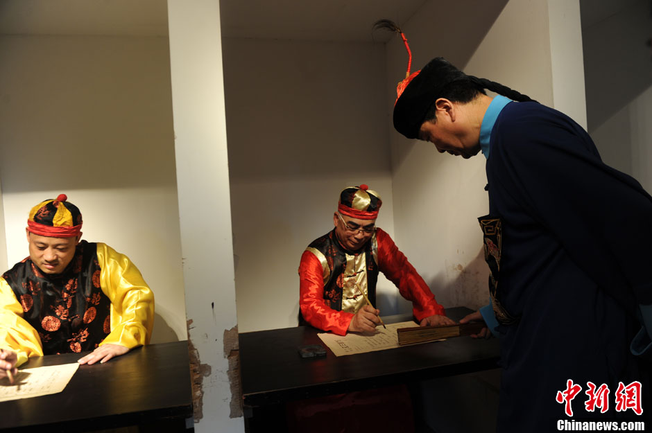 Feudal imperial examination revived in ancient city ...