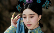 Qing Dynasty queen style of Fan Bingbing