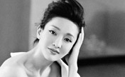 Zhou Xun covers Modern Lady