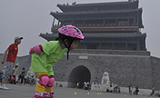 Intense air pollution hits Beijing