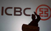 ICBC tops world banks ranking: The Banker
