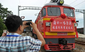 1st direct train from Haikou to Harbin starts service