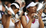 Chinese pair win Wimbledon doubles