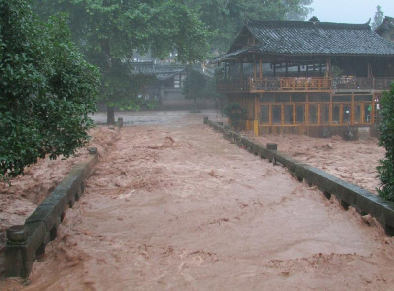 Shangli town of Ya'an city, southwest China's Sichuan province, is submerged.