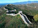 Cultural Heritage: The Great Wall
