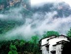 The Mount Wuyi(Wu Yi Shan)