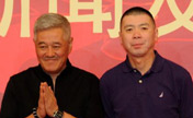 Feng Xiaogang to direct CCTV Spring Festival Gala