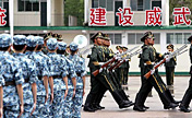 HK Youth Military Summer Camp opens